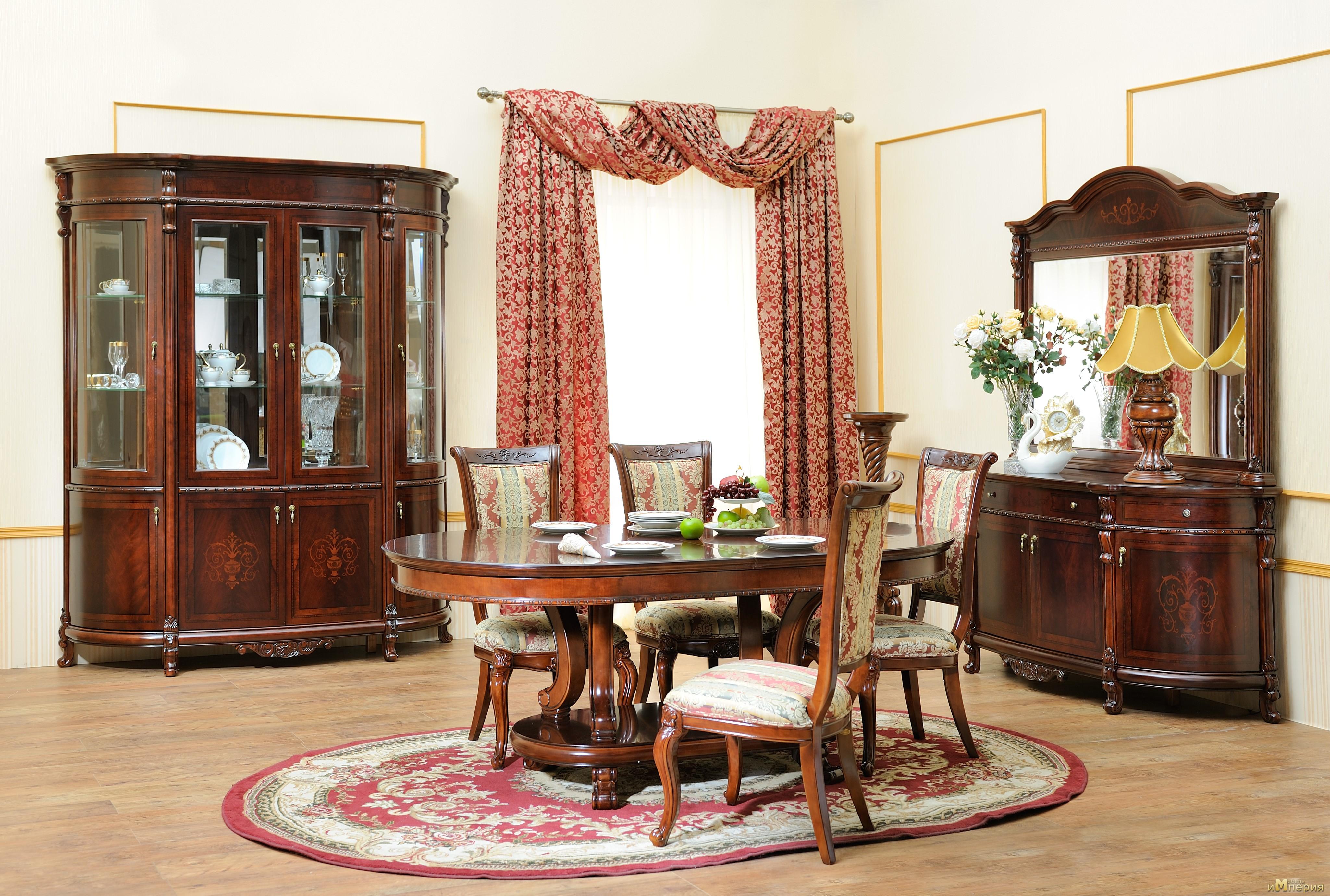 Мебель Гостиная Классика Китай В Москве